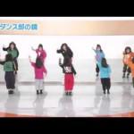 Impresivan ples malih Japanaca u ogledalu