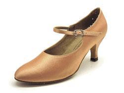 Ženske plesne cipele standardni ples