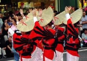 Japanski ples