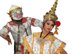 Tajlandski ples poduka