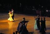 sportski ples natjecanje
